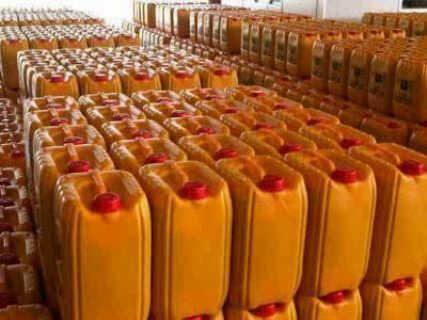 How to start groundnut oil business in Nigeria: https://www.medianigeria.com